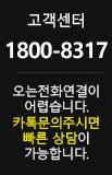 갤럭시fold 갤럭시폴드 사전예약 픽몰 고객센터