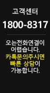 갤럭시s10 갤럭시s10엑스 갤럭시s10플러스 갤럭시s10라이트 사전예약 픽몰 고객센터