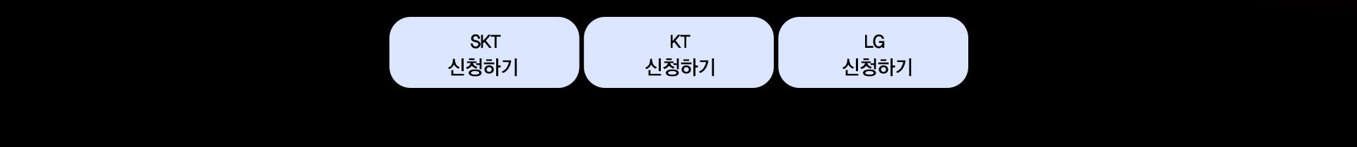 갤럭시s10 갤럭시s10엑스 갤럭시s10플러스 갤럭시s10라이트 사전예약 SK KT LG 신청하기