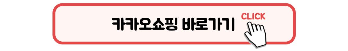 """alt=""""에스엠마켓 카카오쇼핑 S10 5G LG V50 바로가기"""""""